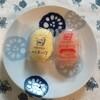 プティメルヴィーユ - 料理写真:メルチーズ