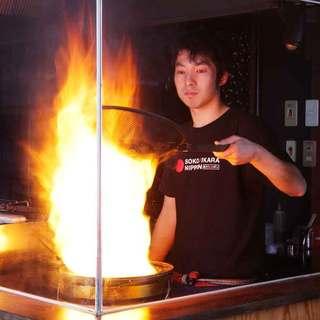 情熱と火柱で焼く。名物・さつま知覧どりもも焼は絶品!