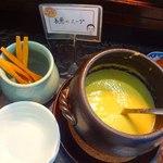 花ごよみ  - 長ネギのスープ