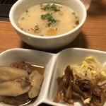 焼肉 矢澤 - 牛骨スープ、牛すじ煮込み、ナムル