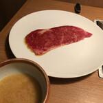 焼肉 矢澤 - 野原焼き 栃木県産サーロイン