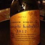 咲くら - ワインかと思う日本酒