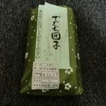 遠州屋 - 料理写真: