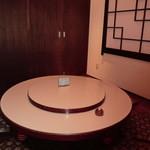 Dining Kaisei - 個室
