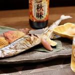 緑苑 - 秋刀魚塩焼き