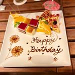 Hawaiian Dining PUROA - Birthdayプレート