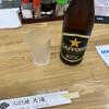 ろばた焼 北海 - ドリンク写真: