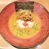 ジャパニーズ スパイス カリー ワッカ - 料理写真:豚骨出汁カレー&無水チキン1,100円