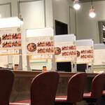 カレー専門店 はまやカレー - カウンター席