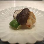 159333390 - 椎茸(徳島県 極)と車海老を詰めた蒸し物