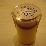 プル トア - とろーりプリン(220円)
