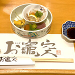 Okudo - 前菜