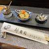 都寿司 - 料理写真:突き出し