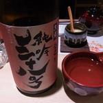 15936592 - 黒龍 純吟三十八号 純米吟醸 ひやおろし 黒龍酒造 福井県 980円/1合