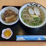 麺家 丸翔 -