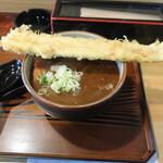 きそば五郎 - 料理写真:穴子かつカレーそば 2021.10月