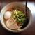 麺処 と市 - 料理写真:味玉旨だしらーめん