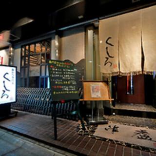 江坂駅1番出口よりすぐの好立地