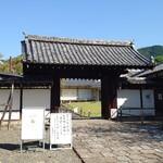 159380607 - 醍醐寺霊宝館入口♪
