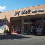 談合坂サービスエリア(上り線) スナックコーナー - 外観
