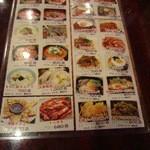 韓国料理 故郷 -