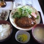 15939371 - ハンバーグ定食(840円)
