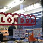 ロンドン - 愉快なロンドン♪