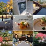 ガーデンレストラン徳川園 - 紅葉を眺めながら徳川園のレストランでランチ2012.11.19撮影