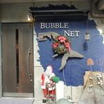 BUBBLE NET~guest space~ - バブルネットですから鯨がモチーフなんですね