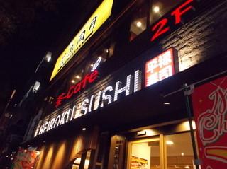 平禄寿司 表参道店 - 店ななめから