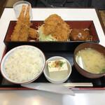キッチンアオキ - ①洋食弁当
