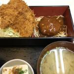 キッチンアオキ - ①洋食弁当のアップ2