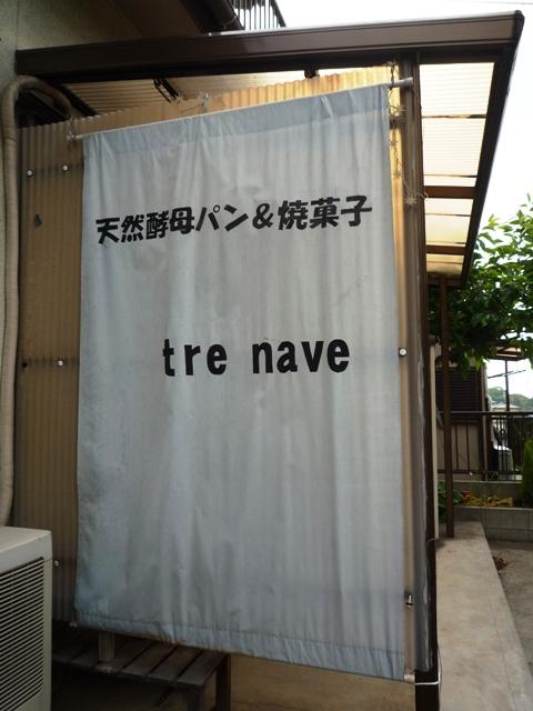 トレナーヴェ