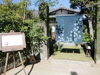 古民家で昼ごはん梅里 - 友人の自宅に招かれたような癒しの空間