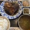 丸や - 料理写真:銀ムツ煮付け定食 1,650円