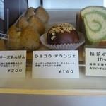 パン工房アンダンテ - 料理写真: