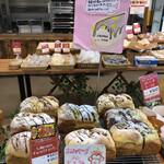 ニシザト製パン - 料理写真: