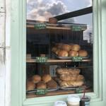 モジャのパン -