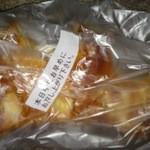 リトルマーメイド - 新発売の柚子のパンです