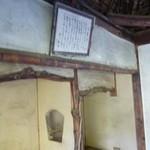 山麓園 - 2012.11 個室は朽ちかかってましたが:汗