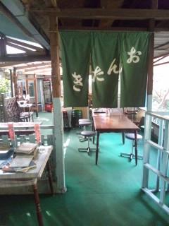 布引雄滝茶屋