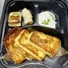 昔ながらの喫茶店 友路有 - 料理写真:フレンチトースト