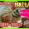 串えもん - 料理写真: