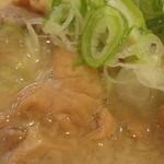 加賀屋 船橋店 - 煮込み鍋アップ