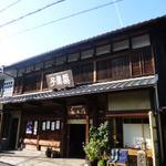 15948652 - 川上屋