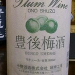 なんば よっちょれ 庄屋はん - (大分)梅酒  豊後梅酒450円
