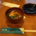 沖縄家庭料理 琉球村 - 付き出しのお吸い物