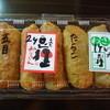 豆狸 阪神百貨店 梅田本店