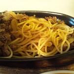 kicchinkarori- - カロリー焼