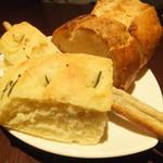 15950700 - パン3種
